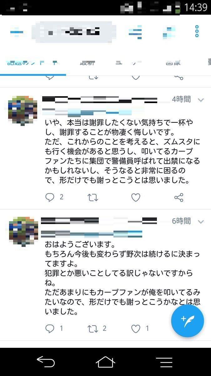 歴史 なん j